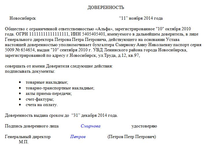 инструкция по регистрации в скайпе